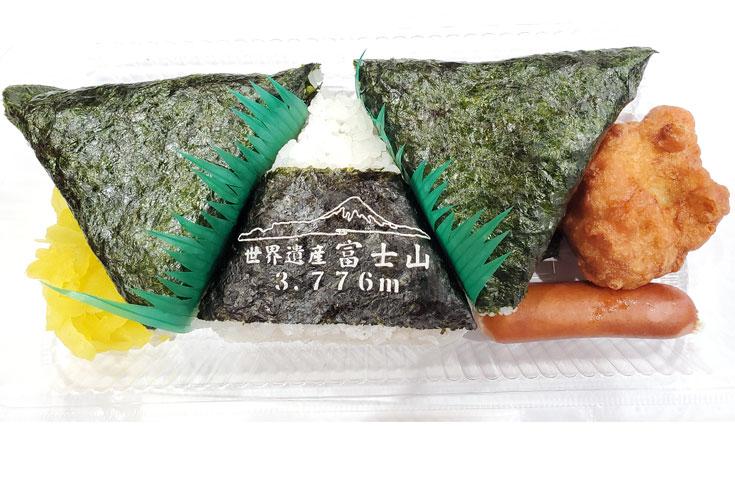 朝食に特製登山弁当付!