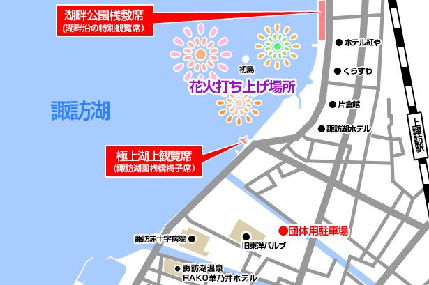 全国新作花火競技大 観覧席MAP