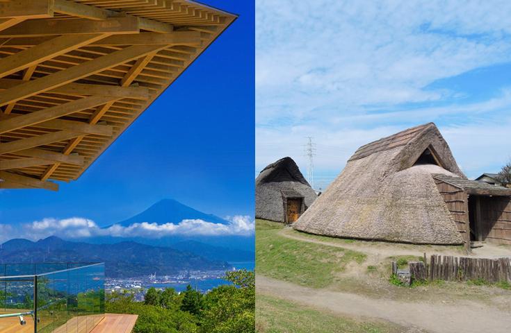 富士山を見渡す絶景「日本平夢テラス」/弥生時代の農耕集落「登呂遺跡」