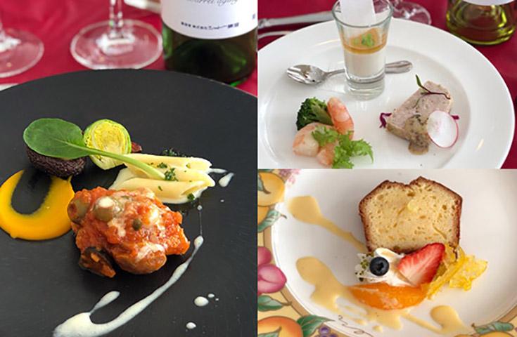 地元食材を使ったフレンチ料理・ワインソムリエによるワイン解説付き