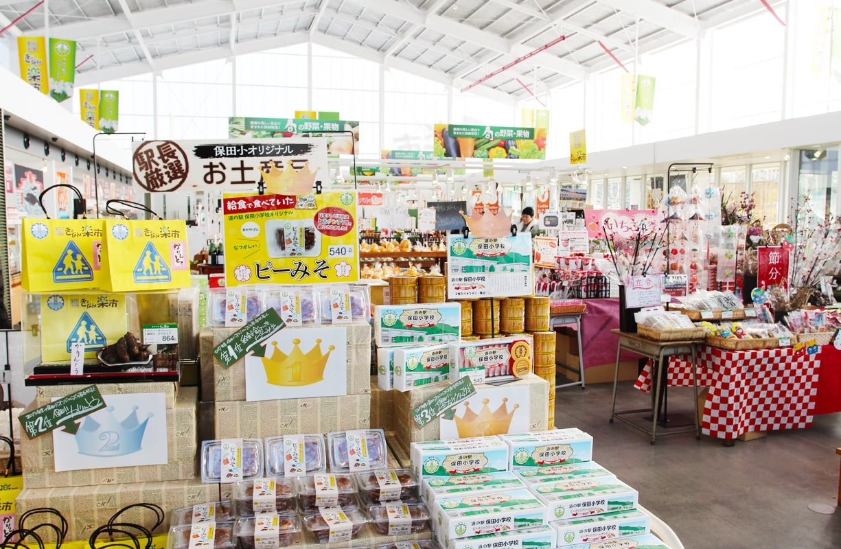 地元の名産品を購入したり、教室カフェでゆったり