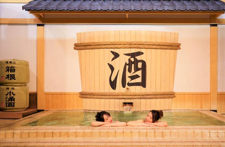 日本酒風呂でお肌スベスベ