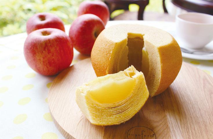 蜜漬け完熟りんごを丸ごと包んだバウムクーヘン
