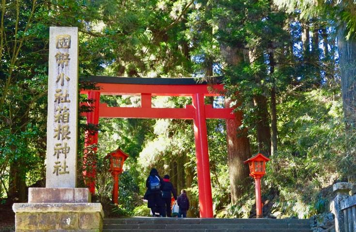 初詣は関東随一のパワースポット箱根神社