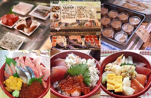 昼食には茨城の「おさかな市場」で新鮮な海の幸はいかが?