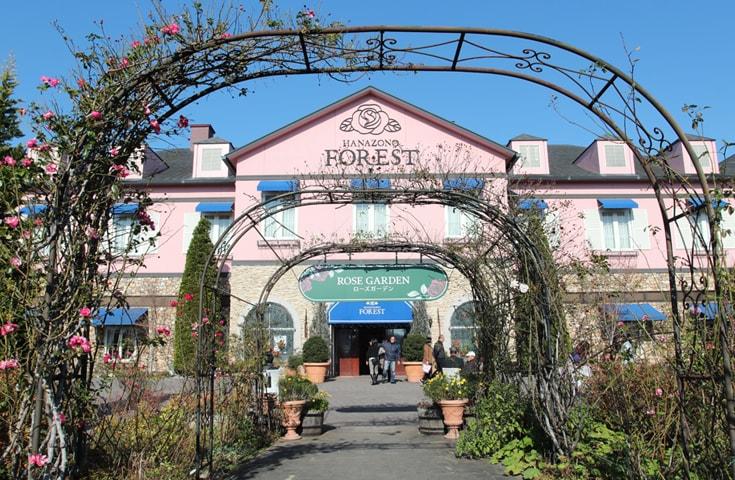 お菓子のテーマパーク「花園フォレスト」