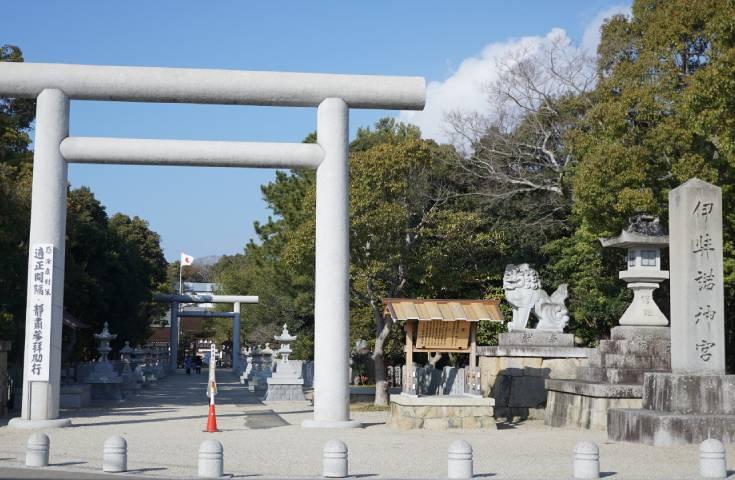 【大阪発】<パワースポット巡りin淡路島>国生み神話の舞台ゆかりの「絵島」と「おのころ島神社」さらに日本最古の宮「伊弉諾神宮」参拝、ようこそ日本で最初に生まれた島・淡路島へツアー!