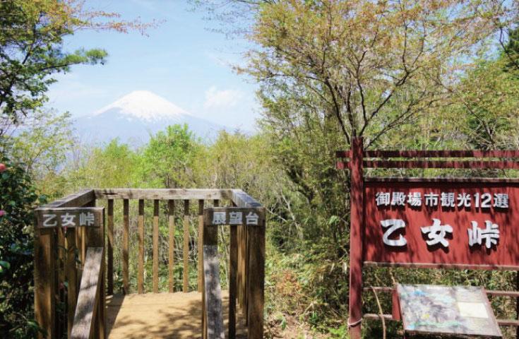 神奈川と静岡に跨った乙女峠