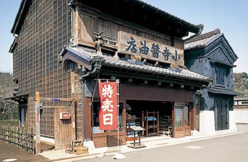 東京たてもの園内「小寺醤油店」外観