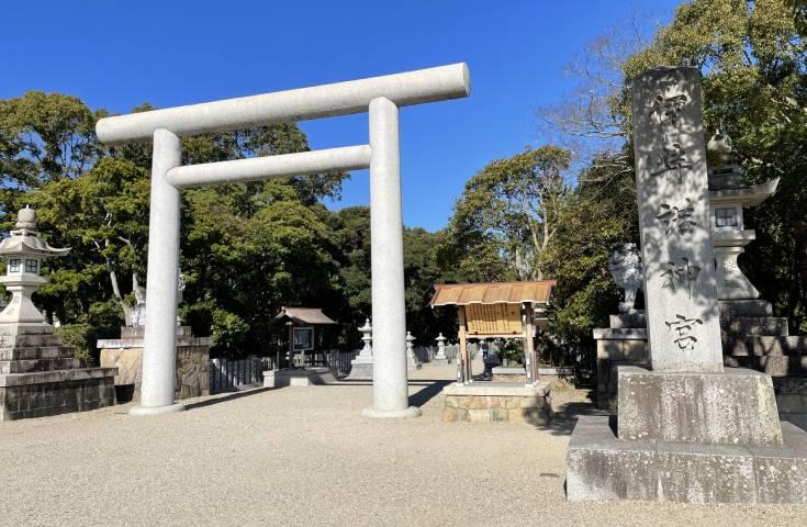 日本最古の神社、伊弉諾神宮