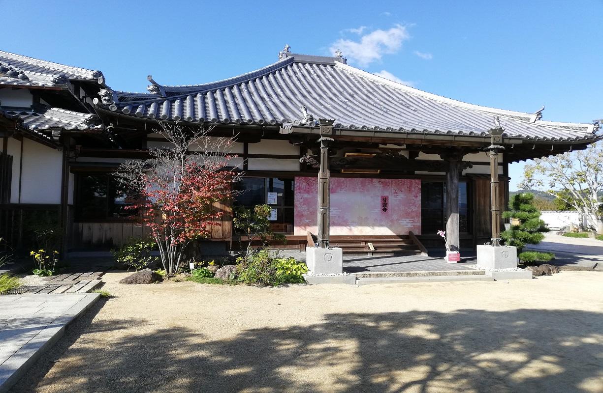 鬼滅キャラと同名 和歌山の「甘露寺」が聖地に