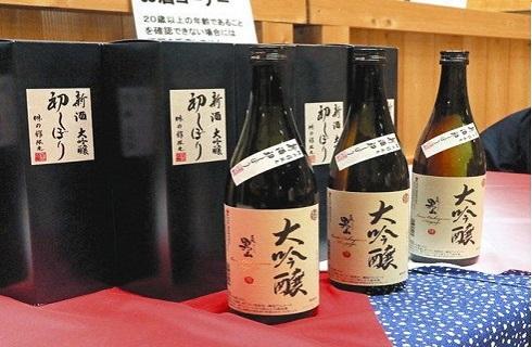 盛田醸造の魅力