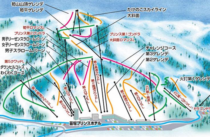 【往復新幹線指定席で行く】Mt.Naeba(苗場・かぐら共通)日帰り