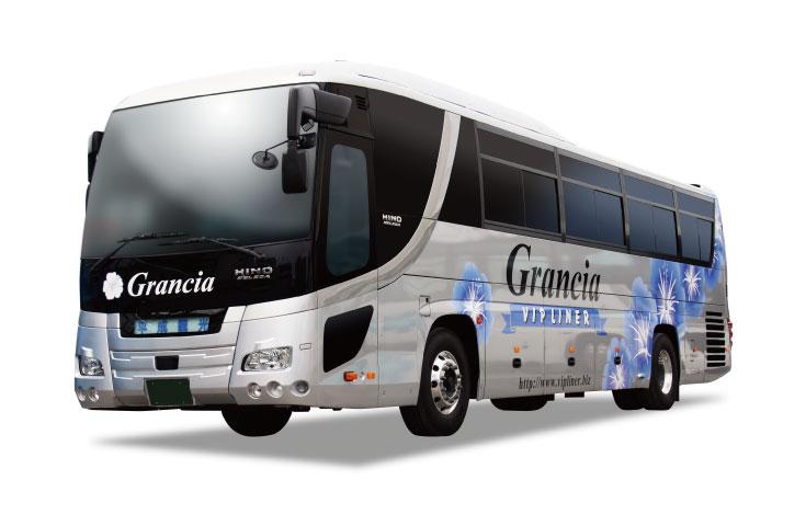 """エンターテイメントバス""""グランシア"""""""