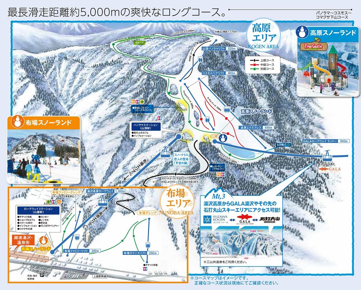 ガーラ 湯沢 スキー 場